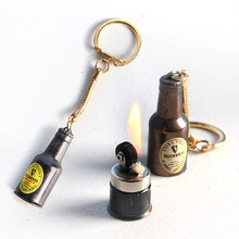 [HeCollection]Bottle Lighter Keyring