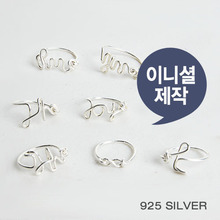 Handmade Silver Wire Ring