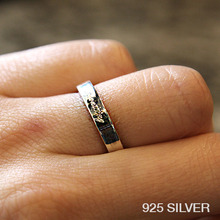 Silver Letter Ring