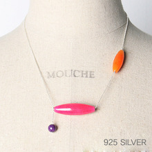 Mobil Silver Necklace